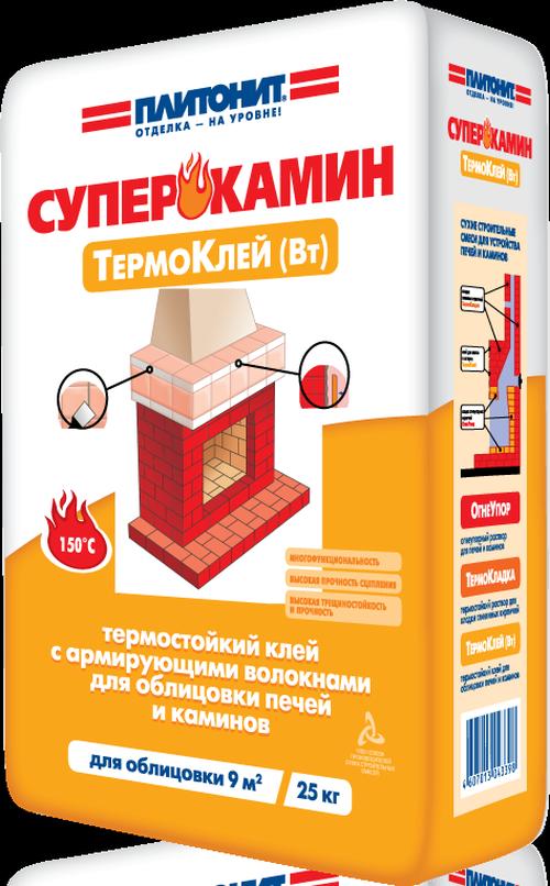 dlya_pechej_i_kaminov_02