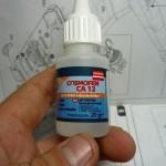 Клей космофен: инструкция по применению