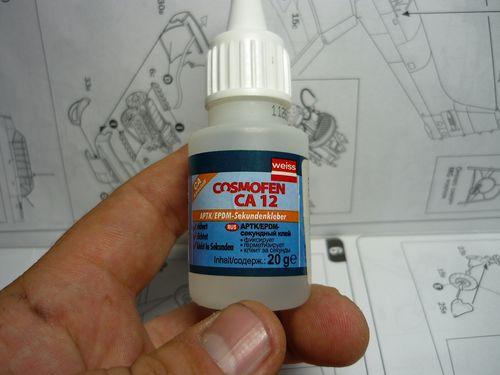 Cosmoplast 595 Инструкция По Применению