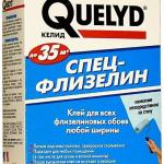 Клей Quelyd для обоев разных типов