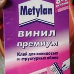 Отзывы про клей Метилан для виниловых обоев