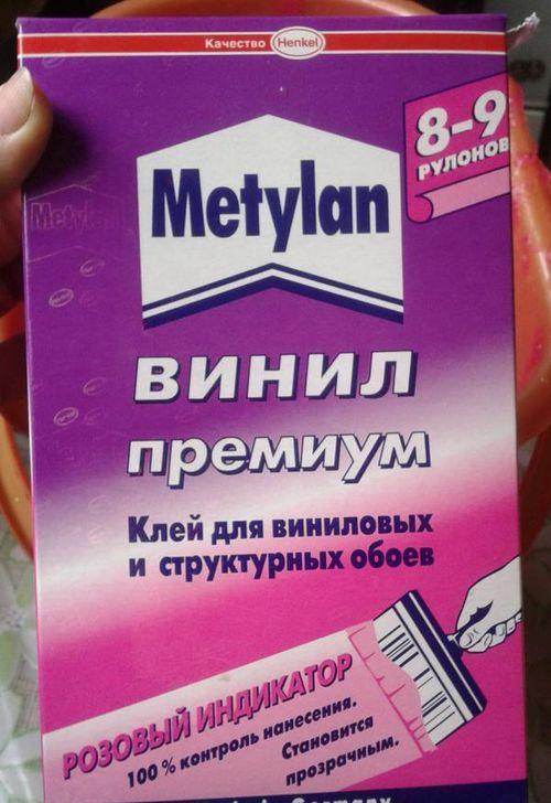 Виниловый клей Метилан