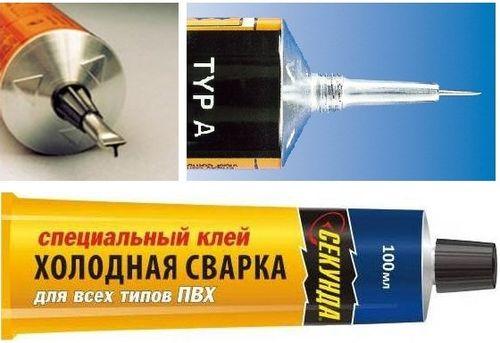 xolodnaya_svarka_01