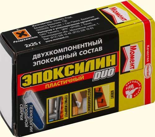 xolodnaya_svarka_04