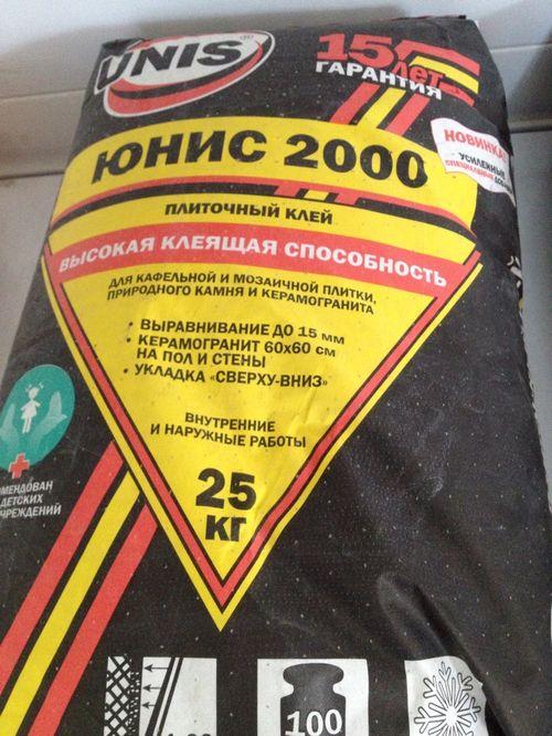 plitochnyj-klej-yunis-2000_4