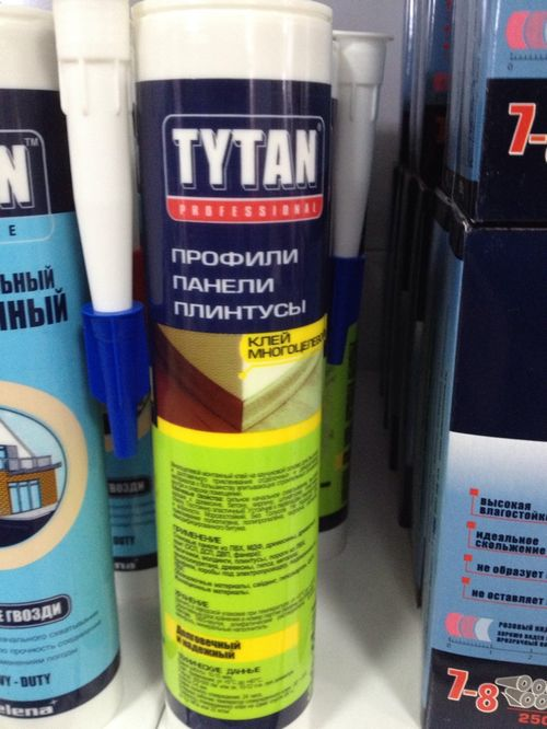 ispolzuem_klej_titan_753_03