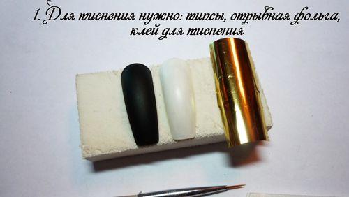 klej-dlya-folgi-nogti_4