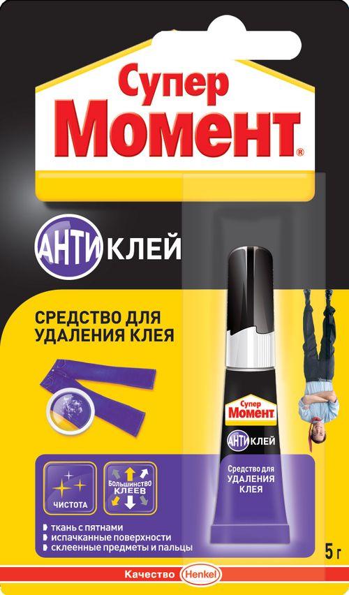 pyatno-ot-kleya_2