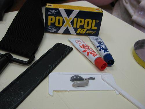 instrukciya-kleya-poksipol_2