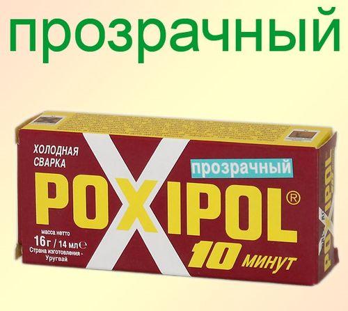 Клей Поксипол