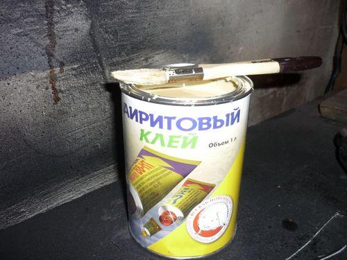 nairitovyj-klej_5