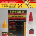 Инструкция по применению клея Nano kleber