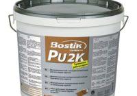 Полиуретановый клей ПУ-2